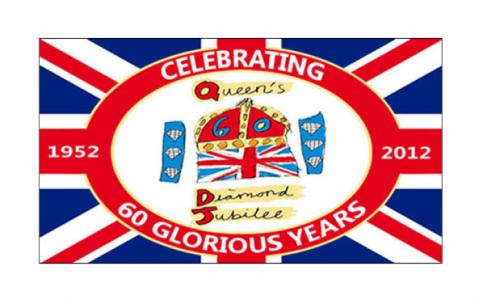 Queen's Jubilee Bunting