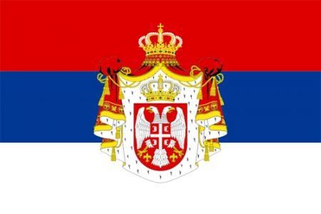 Serbia historical flag