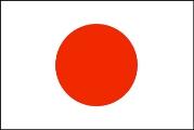 Japan Flag 5ft x 3ft-0