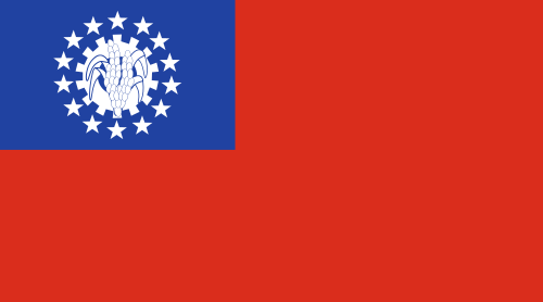 Burma Flag (Pre-2010) 5ft x 3ft-0