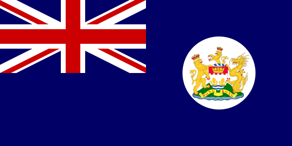 Hong Kong Flag (Old) 5ft x 3ft
