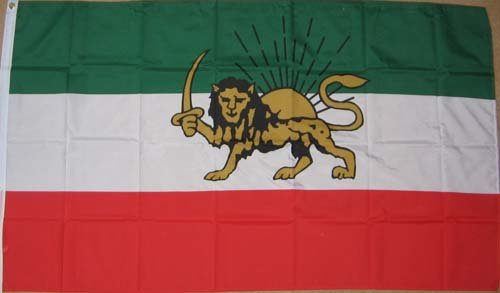 Iran flag lion